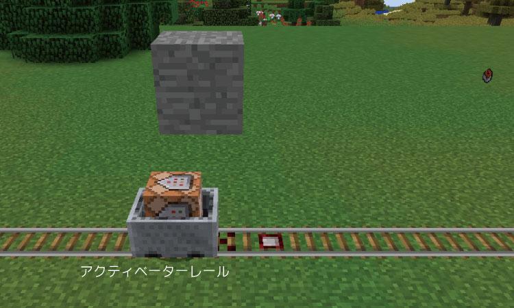 の マイクラ 出し 方 コマンド ブロック