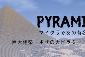 pyramidTop