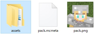リソースパックの作成