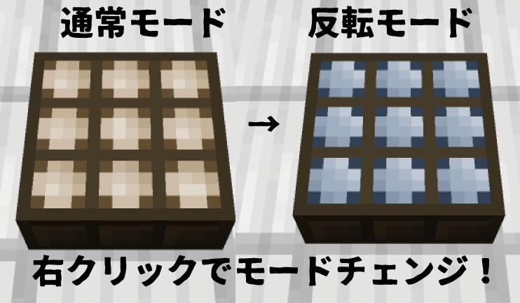 日照センサーのモード変更