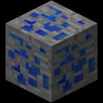 ラピスラズリ鉱石