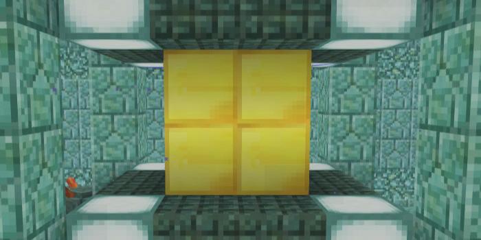 海底神殿の金ブロック