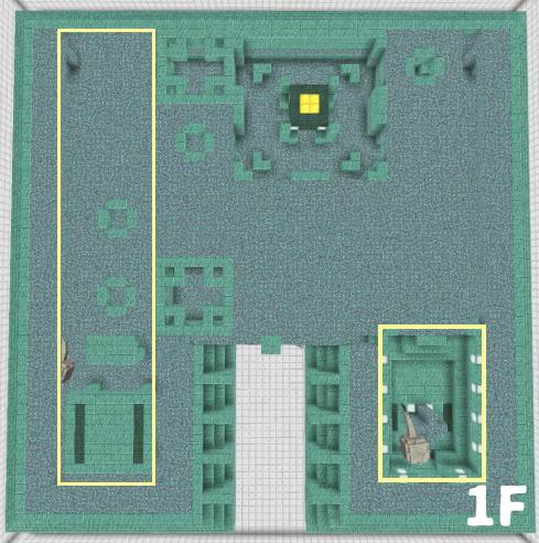 海底神殿1Fの構造