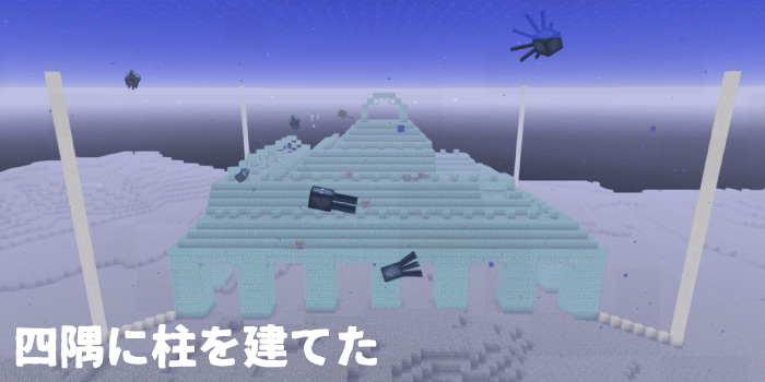 海底神殿水抜きの手順2