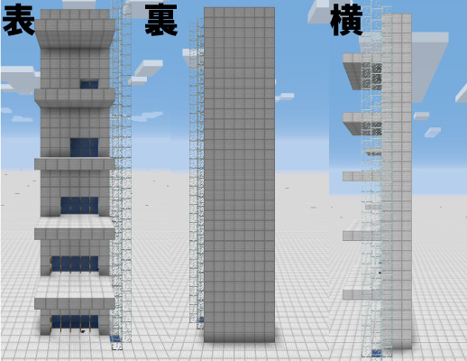 水流 エレベーター マイクラ