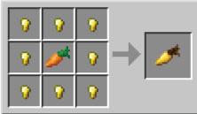 金のニンジンのレシピ
