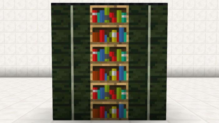 シックな本棚