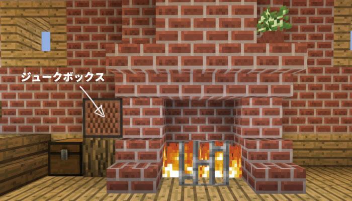 暖炉の飾り付け
