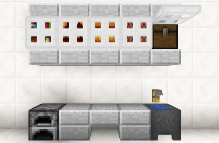 モダンな台所セット