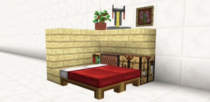 ベッドのセット