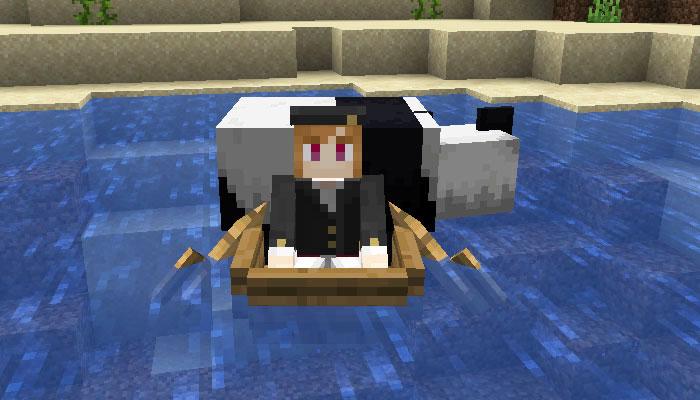 ボートに乗ったプレイヤーとパンダ