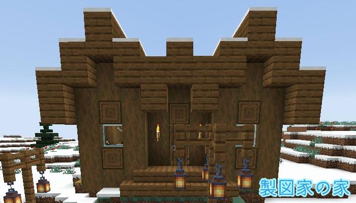 雪原の村の製図家の家