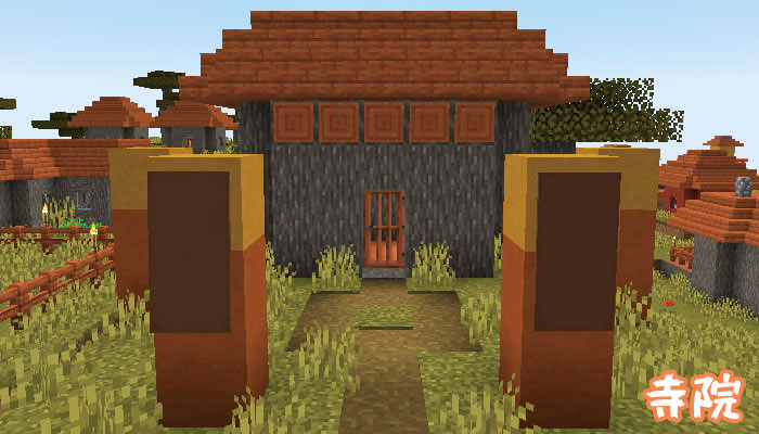 新しいサバンナの村の寺院②