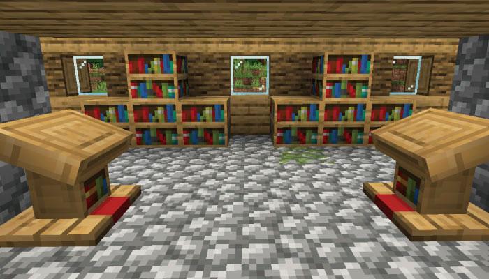 図書館の内装
