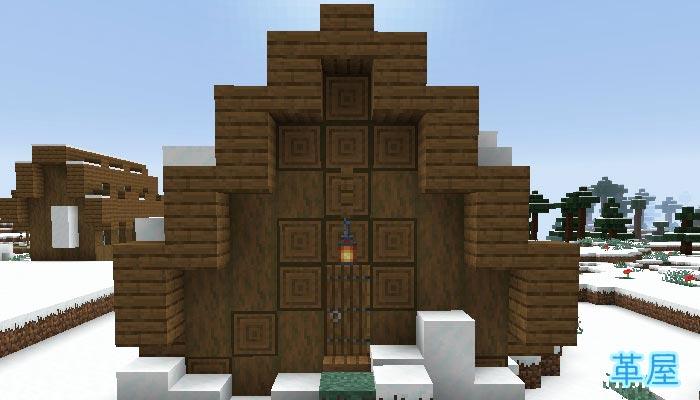 雪原の村の革師の家