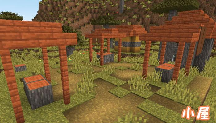 新しいサバンナの村の小屋