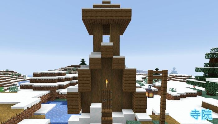雪原の村の寺院