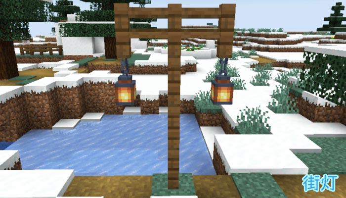雪原の村の街灯