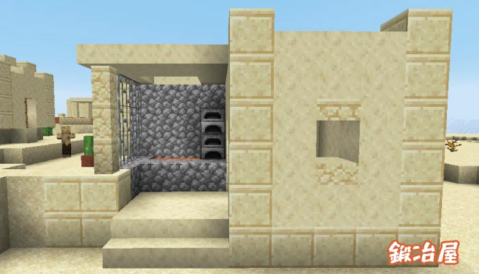 砂漠の村の鍛冶屋