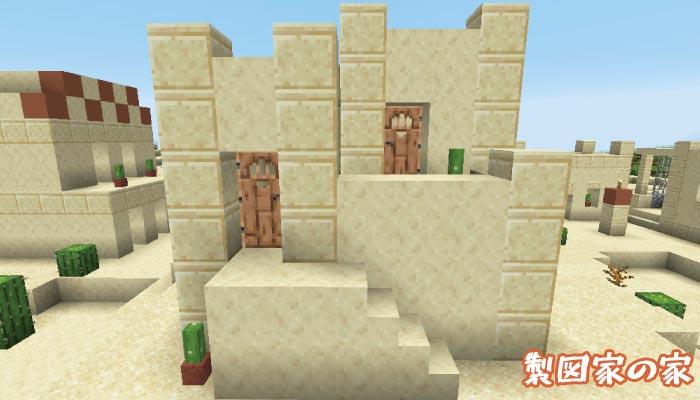 砂漠の村の製図家の家