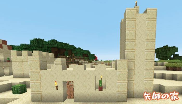 砂漠の村の矢師の家