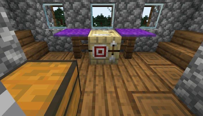 新しいタイガの村の矢師の家の内装