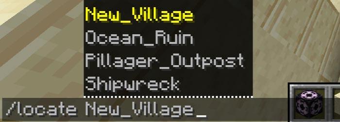 砂漠の村の探し方