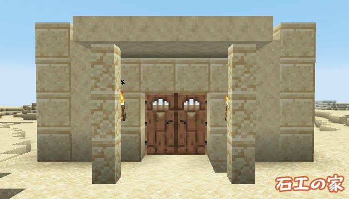 砂漠の村の石工の家