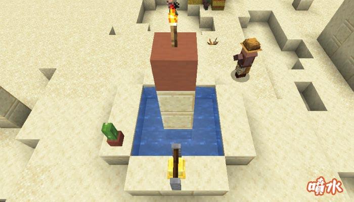 砂漠の村の噴水