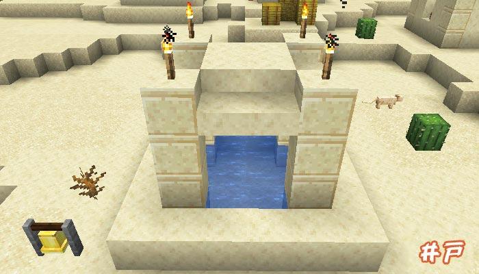 砂漠の村の井戸