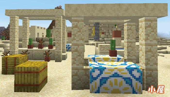 砂漠の村の小屋
