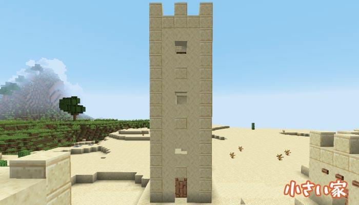 砂漠の村の小さな家