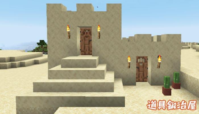 砂漠の村の道具鍛冶屋