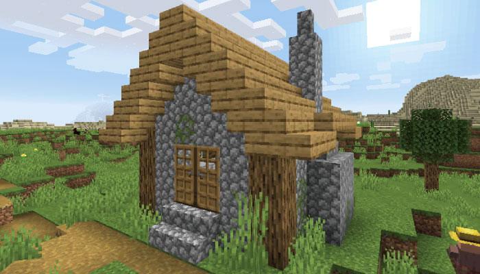 平原の村の防具鍛冶屋