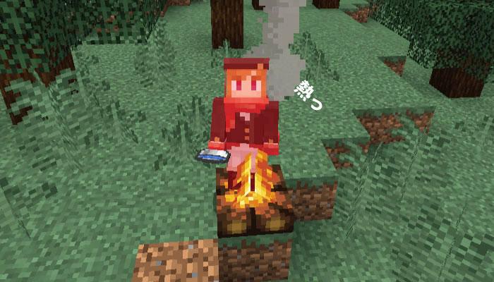 炎で燃える