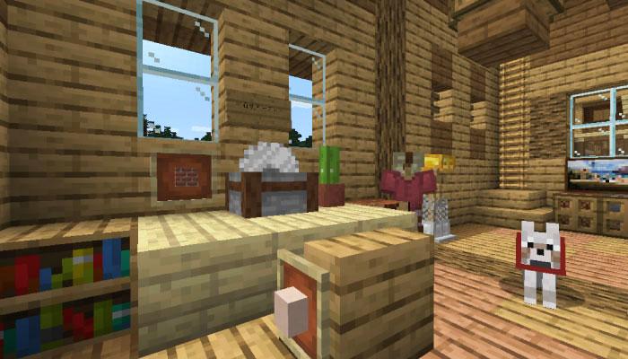石切台が設置された家