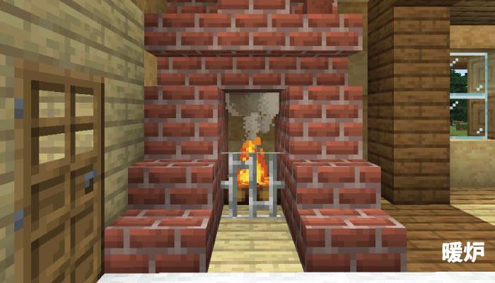 キャンプファイアを使った暖炉