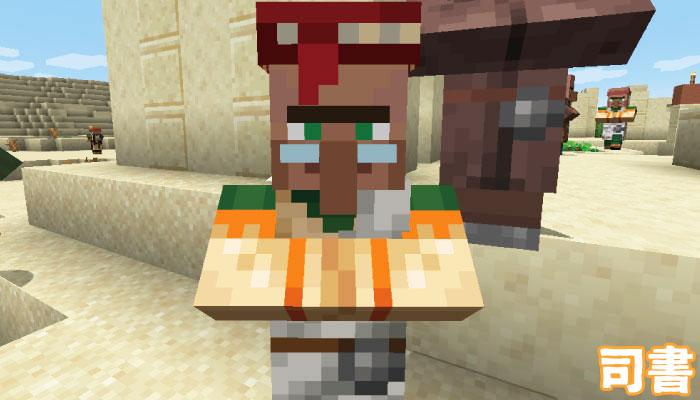 束縛 呪い マイクラ Minecraftでエンチャントを最大レベルの上限まで上げる方法 (画像あり)