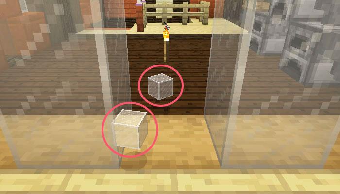 ガラスブロックを回収