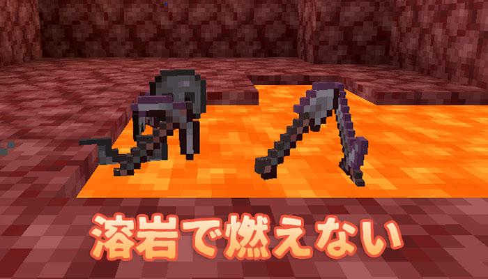溶岩で燃えないネザライト装備