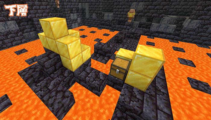 大部屋下層の金ブロック