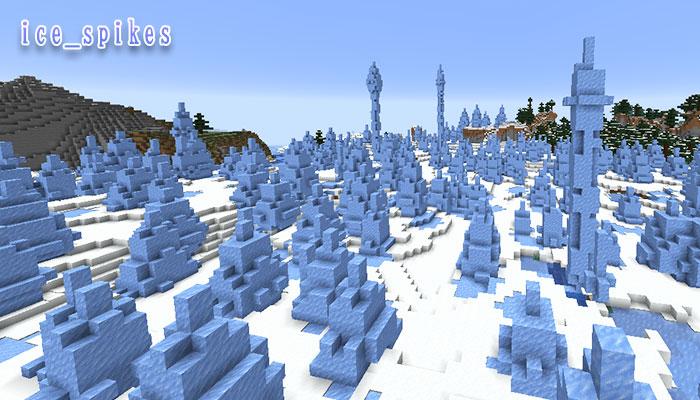 マイクラ 樹氷