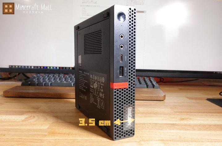 予算5万以下の格安パソコン「ThinkCentre M75q-1 Tiny」の写真