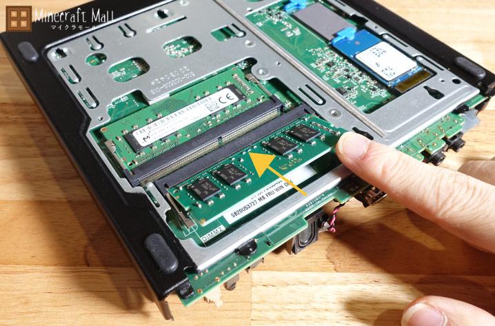 格安パソコン「ThinkCentre M75q-1 Tiny」にメモリを増設する