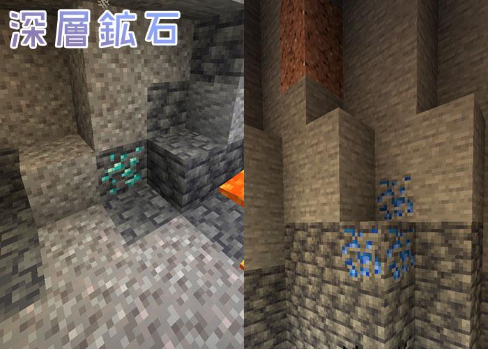 深層岩の中の鉱石
