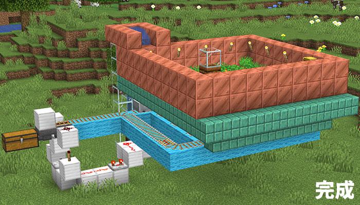 完成した村人式全自動農場